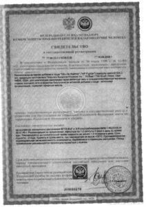 Эйч Пи файтер Сертификат