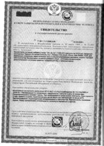 Эйч Эс Эн Сертификат