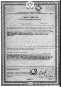 HVP NSP сертификат