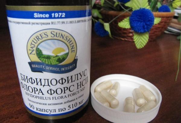 Бифидофилус НСП