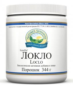 Локло НСП
