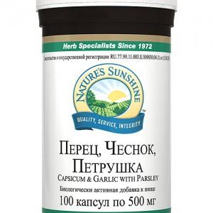 Перец, Чеснок, Петрушка NSP