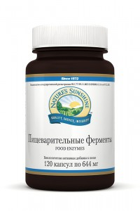 Пищеварительные ферменты NSP
