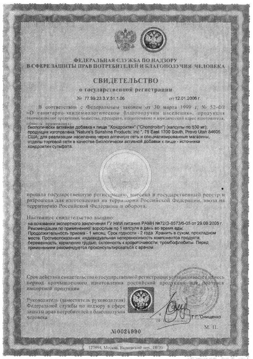 Chondroitin-certificate
