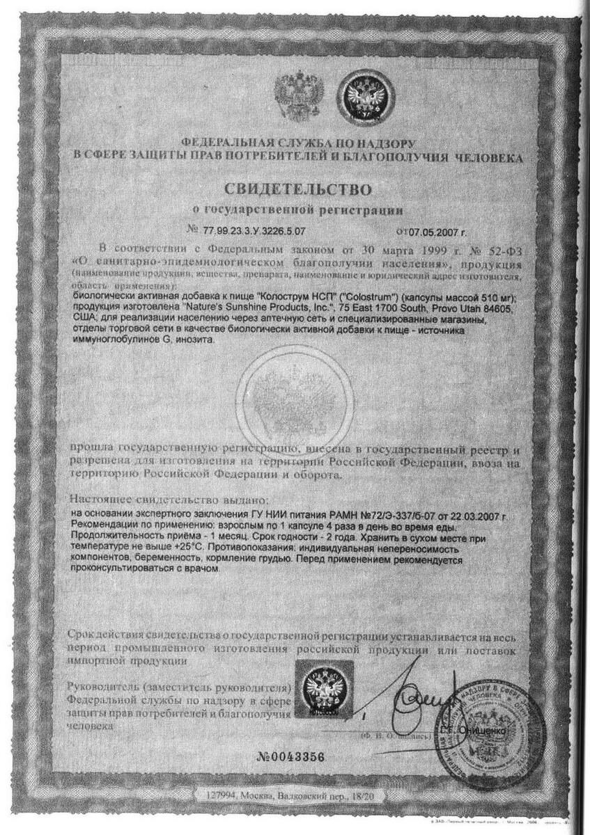 Colostrum-certificate