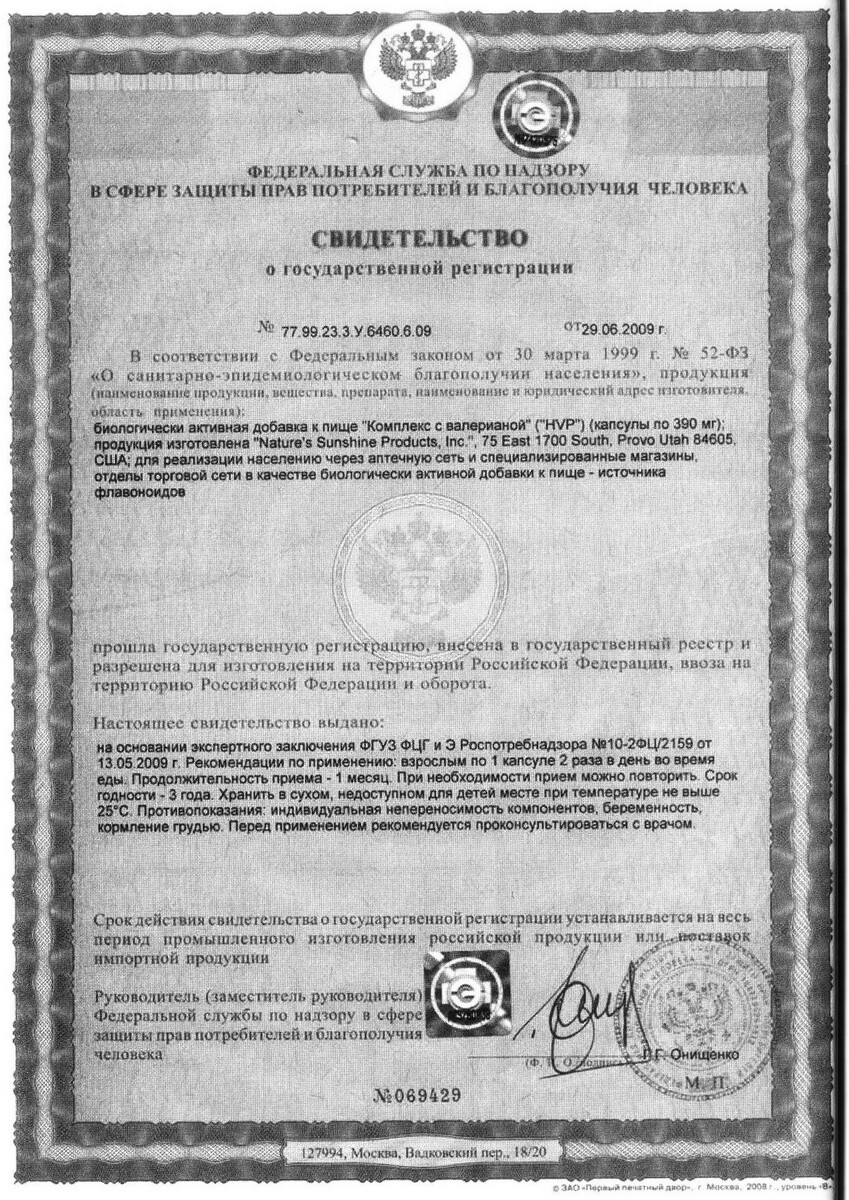 HVP-certificate (1)