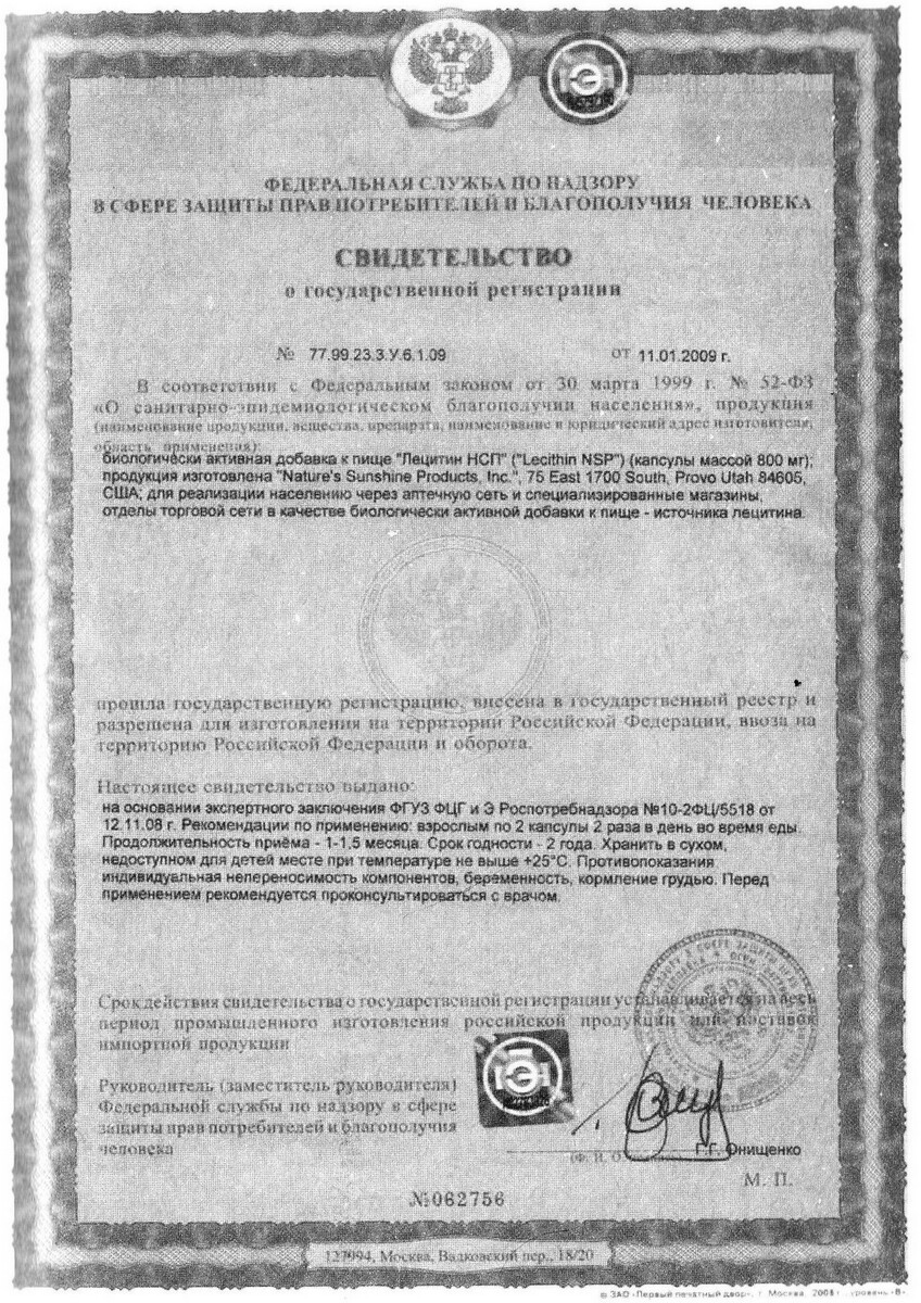 Lecithin-certificate