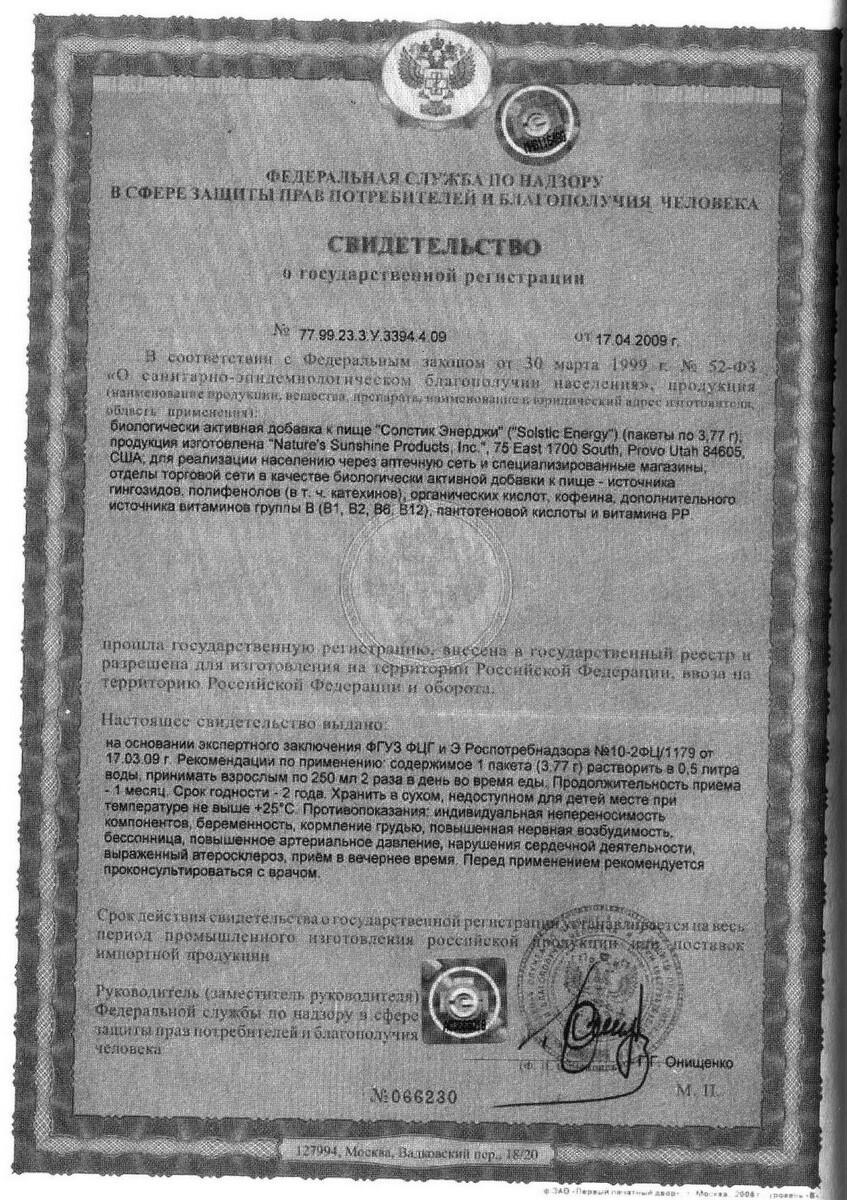 Solstic-Energy-certificate