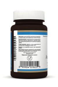 Антиоксидант НСП