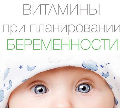 Нсп продукция улучшение спермы
