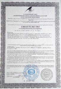 5 эйч ти пи пауэр нсп сертификат