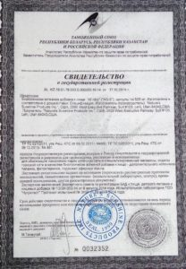 аг икс сертификат нсп