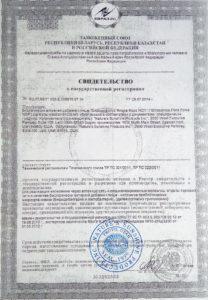 бифидофилус флора форс нсп сертификат