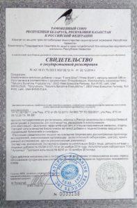 гиста блок нсп сертификат
