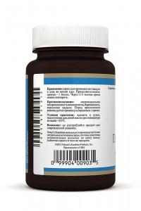 Глюкозамин НСП