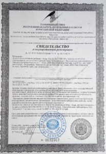 кожа волосы ногти нсп сертификат