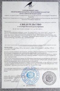 по дарко сертификат