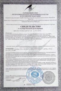 сок алое вера нсп сертификат