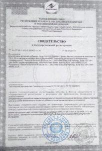 солстик ревайв нсп сертификат