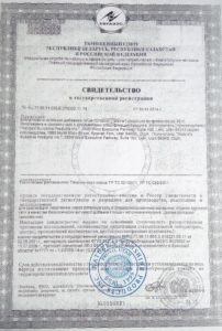 стевия нсп сертификат