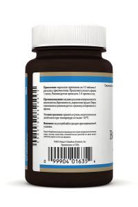 Витамин C НСП